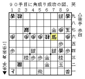 Gyokutou1
