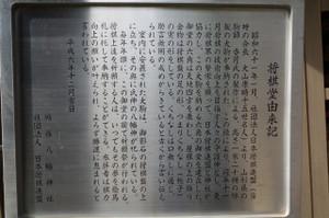 Shogidou1_3s