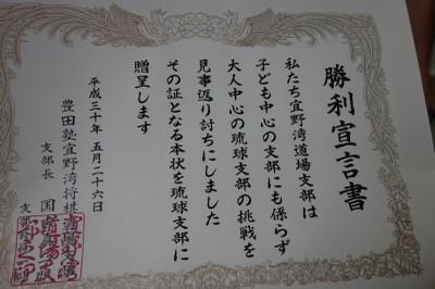 Taikousen4s_2