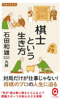 Ishida_2