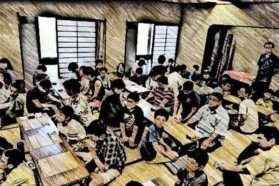 Sketch_taikai