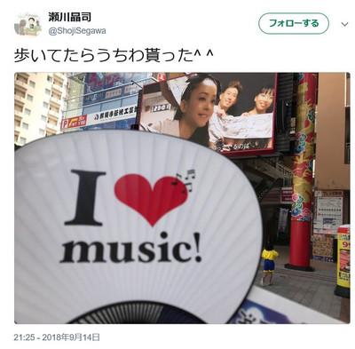Segawa_2