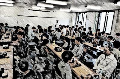 Sketch_asahiama