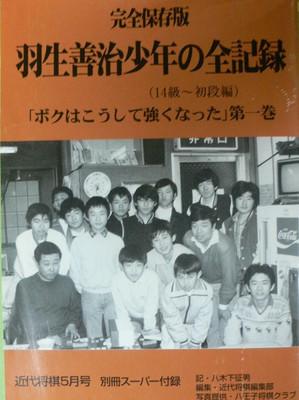 Akasia_book_2