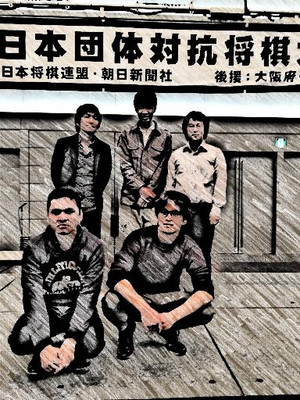 Sketch_team