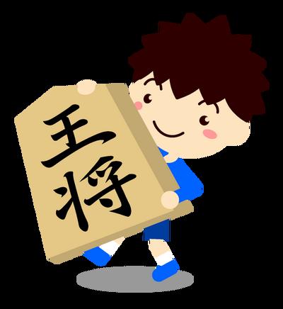 Child_syougi01_d_02