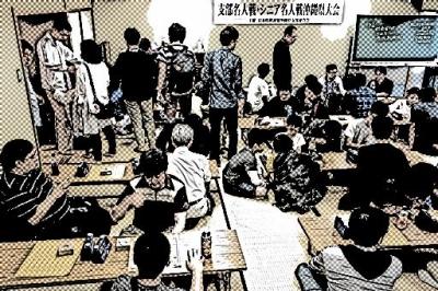 Sketch-shibu