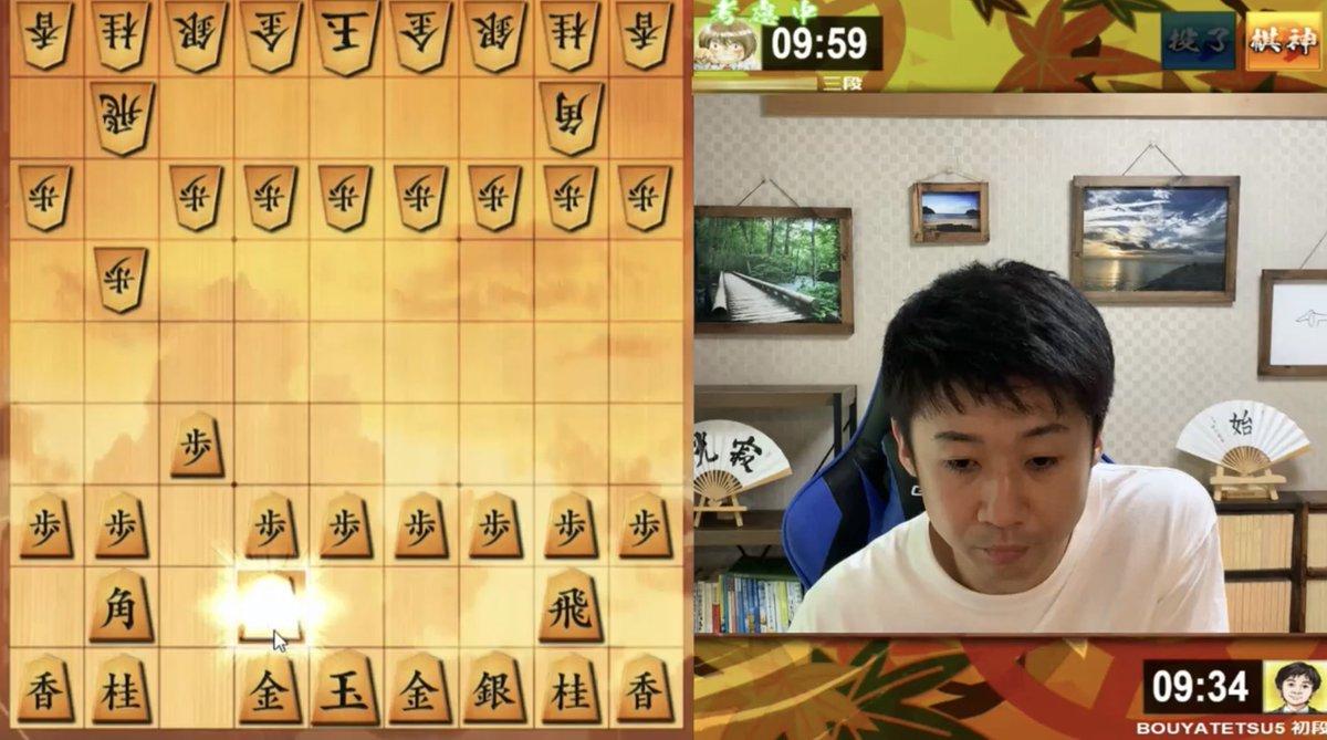 将棋 放浪 記 プロ棋士の藤森哲也です!YouTubeチャンネル開設しました!